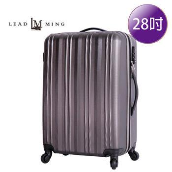LEADMING-地平線耐摔防刮28吋旅遊行李箱-鐵灰