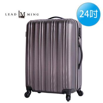 LEADMING-地平線耐摔防刮24吋旅遊行李箱-鐵灰