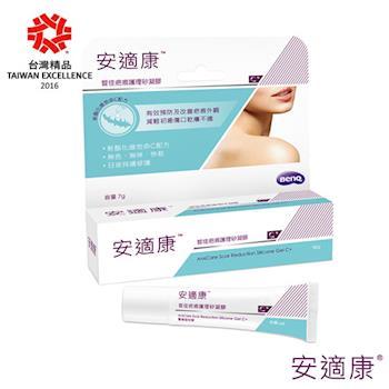 【安適康AnsCare】皙佳疤痕護理矽凝膠/除疤凝膠(15g)