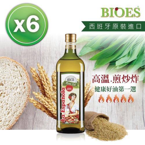 【囍瑞 BIOES】萊瑞100% 原裝進口玄米油(大容量1000ml - 6入)-B0200406
