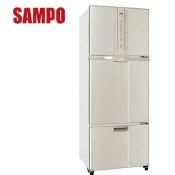 【SAMPO 聲寶】455公升變頻三門冰箱 SR-N46DV(Y2)