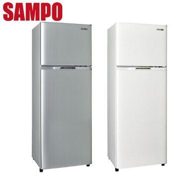 【SAMPO 聲寶】250公升白金雙脫臭雙門冰箱 SR-L25G(W2)/SR-L25G(S2)