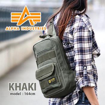 【ALPHA】日本品牌 斜背包 硬挺 腳踏車包 B5 單肩後背包 IPad大小5個口袋12699099