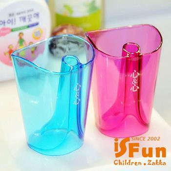 【iSFun】衛浴用品*情人盥洗杯架套組/二入