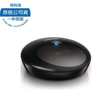 全新 PHILIPS飛利浦 無線藍芽FUN音碟 AEA2500 NFC配對