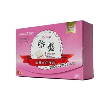 零机齡不老童顏胎盤凍(14包x7盒)