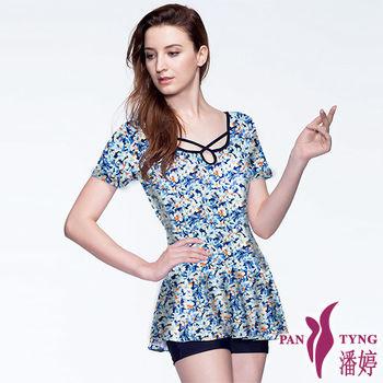 PanTyng潘婷 連身褲裙萊克泳裝-花年華