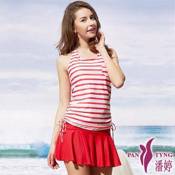 PanTyng潘婷 三件式泳裝-青春漾