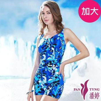 PanTyng潘婷 加大連身萊克泳裝-藍白蘭