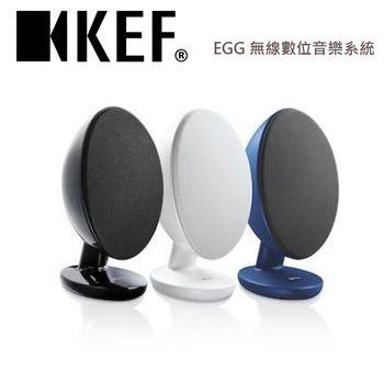 KEF 英國 EGG 無線 藍牙喇叭 電腦喇叭 一對 無線串流 公司貨