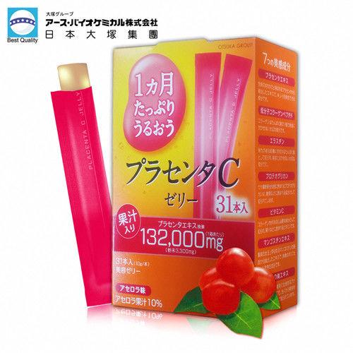 【日本大塚集團】大塚美C凍-西印度櫻桃口味 31入