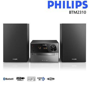 【PHILIPS 飛利浦】BTM2310  超迷你立體聲無線藍芽音響
