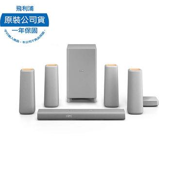 【PHILIPS 飛利浦】Zenit  NFC/藍牙5.1聲道家庭劇院喇叭CSS5530G/CSS5530