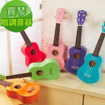 【Kalani 巴西品牌】21吋亮光彩琴烏克麗麗含袋 ukulele
