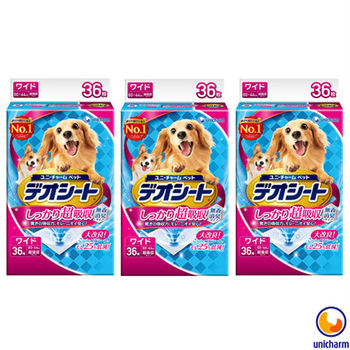 【Unicharm】日本消臭大師 超吸收狗尿墊 LL36片 X 3包