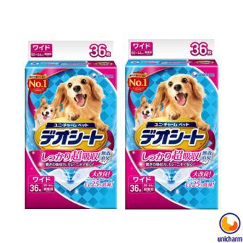 【Unicharm】日本消臭大師 超吸收狗尿墊 LL36片 X 2包