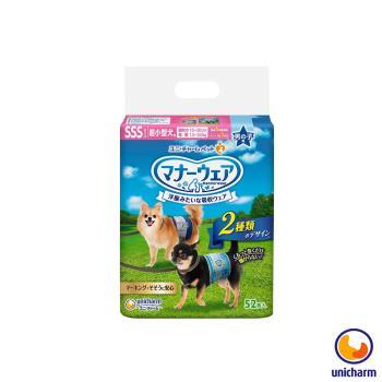【Unicharm】日本消臭大師 禮貌帶男用-超小型犬SSS 52片 X 1包
