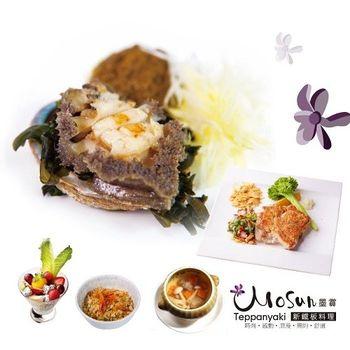 【墨賞鐵板燒】鮑魚明蝦干貝海陸套餐券2張 + 【饗食天堂】平日晚餐券2張