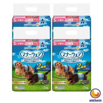 【Unicharm】日本消臭大師 禮貌帶男用-小型犬S 46片 X 4包