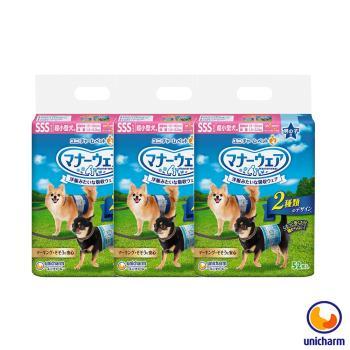 【Unicharm】日本消臭大師 禮貌帶男用-超小型犬SSS 52片 X 3包