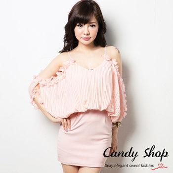 Candy小舖 細肩帶露肩小碎花皺褶短窄裙 - 淺粉色