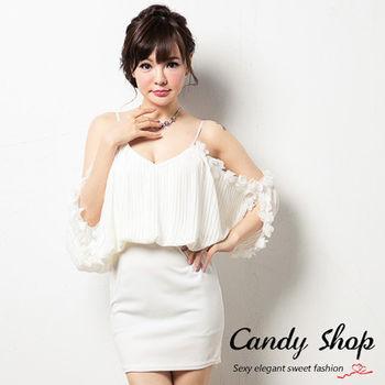 Candy 小舖 細肩帶露肩小碎花皺褶短窄裙 - 白色