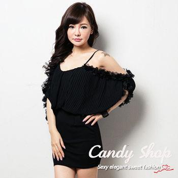 Candy小舖 細肩帶露肩小碎花皺褶短窄裙 - 黑色