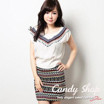 Candy 小舖 兩件式氣質民俗文化圖騰風格套裝