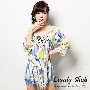 Candy小舖 氣質色彩大方羽毛設計披肩流蘇上衣 - 藍色