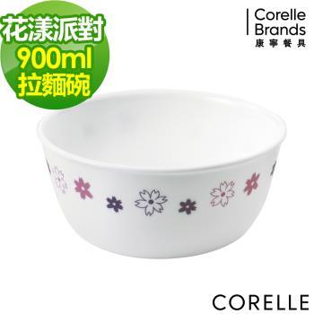 【美國康寧CORELLE】花漾派對900cc麵碗