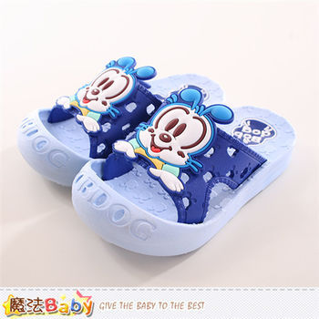 魔法Baby 兒童拖鞋 BOB DOG正版兒童護趾拖鞋~sh9851