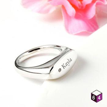 ART64訂製 戀慕 純銀戒指 刻字戒指