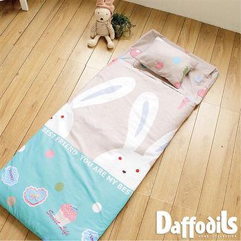 《Daffodils 拉菲兔兔》舖棉兩用純棉兒童睡袋