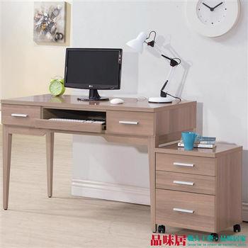 【品味居】比爾賈 木紋4尺二抽書桌/電腦桌組合(電腦桌+活動櫃)