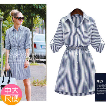 歐美熱銷深藍直條紋休閒週末連身洋裝 (XL-5L)