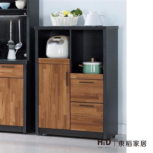 【H&D】尚恩2.7尺雙色收納餐櫃下座