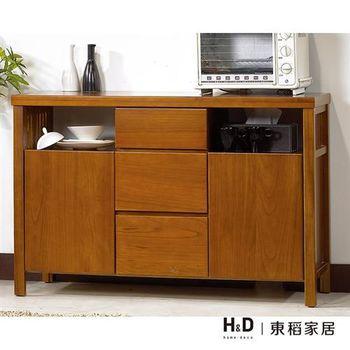 【H&D】魯娜4尺柚木餐櫃