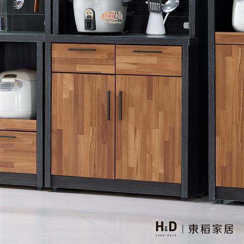 【H&D】尚恩2.7尺雙色碗盤餐櫃下座