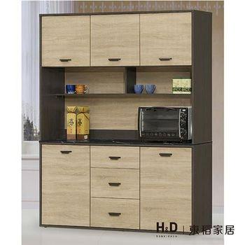 【H&D】瑪莎5尺雙色石面碗盤餐櫃(全組)