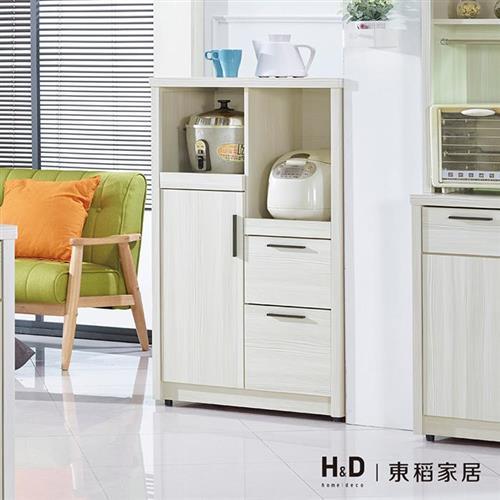 【H&D】菲爾2.7尺雪山白收納餐櫃