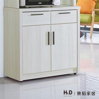 【H&D】菲爾2.7尺雪山白碗盤餐櫃下座