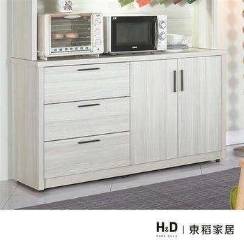 【H&D】菲爾5尺雪山白碗盤餐櫃下座
