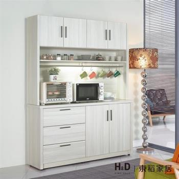 【H&D】菲爾5尺雪山白碗盤餐櫃(全組)