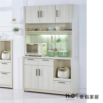 【H&D】菲爾4尺雪山白碗盤餐櫃(全組)