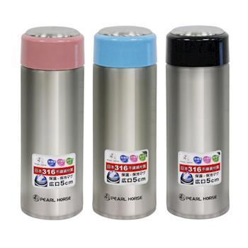 【日本寶馬】316不鏽鋼保溫保冷杯_420ml SHW-X5-420