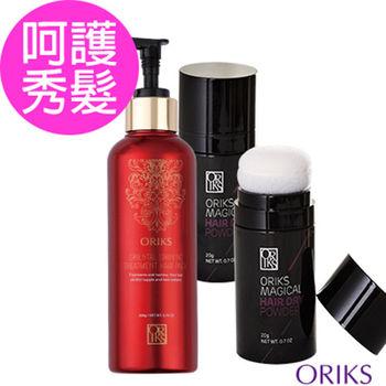 【ORIKS】魔髮粉撲韓方護髮組