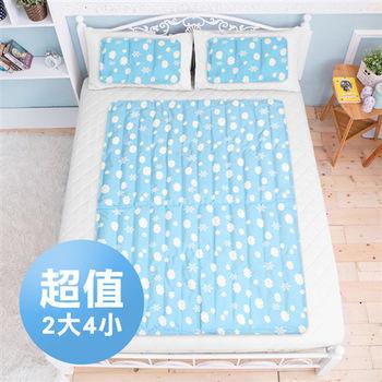 新一代防蚊冰激酷冷凝墊 冰涼墊 寵物墊 散熱墊(2大4小)