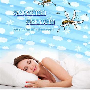 新一代防蚊冰激酷冷凝墊 冰涼墊 寵物墊 散熱墊 床墊(90x140cm)