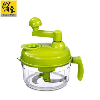 【鍋寶】多功能食物調理器 FD-100