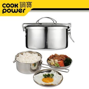 【鍋寶】巧廚圓型提式便當盒(14CM)SSB-605